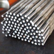 Welding-electrodes-wire_Pongsak14_shutterstock